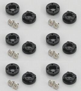 フリーホーン2500B(PCDφ12-M2-オフセット+2)12個入り