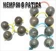 ヘンプパチカ50 /HEMP PATICA/KENGOMA/2本セット