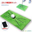 ゴルフ 練習用 マット ゴルフ ...