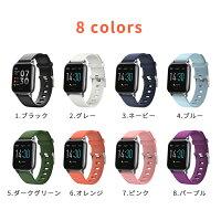 スマートウォッチ S50 専用交換バンド 交換ベルト 腕時計
