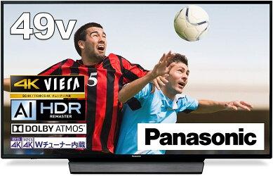 パナソニック 49V型 4Kダブルチューナー内蔵液晶 テレビ VIERA HDR対応 TH-49GX855