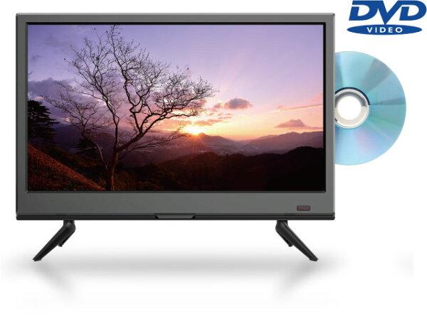 DVDプレーヤー内蔵16インチハイビジョンモデル地上波デジタル液晶テレビDVD 生機能付き16型モニター壁掛け対応テレビVAパネ