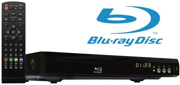 Blu-rayプレーヤー 生専用ブルーレイプレーヤーDVDプレーヤーHDMIUSB端子搭載高画質コンパクトサイズBD・DVD・C