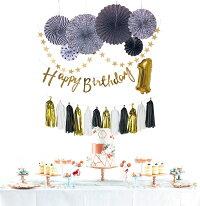 [ハーフ&100日対応]選べる4色誕生日パーティー飾り飾り付けバルーンハッピーバースデーハーフバースデー100days100日バースデー1歳2歳男女セット風船ガーランド数字happybirthdayペーパーファンフラワータッセルお祝い祝いかわいい記念日