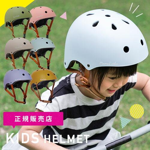 マラソン中10%offクーポン配布 キッズヘルメット子供子供用自転車キッズ幼児ダイヤルバックルバランスバイク用キックボード用安全