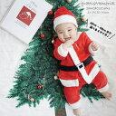 【送料無料】サンタ コスチューム キッズ ベビー 着ぐるみ クリスマス もこもこロンパース ベビーフォト コスプレ キッズ サンタコス ベビー服 ワンピース 衣装 子供 トナカイ 赤ちゃん 男の子 女の子 サンタクロース サンタさん 60 70 80 90・・・