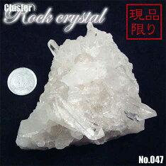 水晶クラスター◆No.047◆