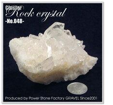 水晶クラスター◆No.048◆