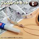 【メール便可】ミサンガ プロミスリング  MIX 基本形 幅約0.7cm