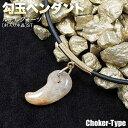 【好きな石が選べる】《金運アップ》ルチルクォーツ[針入り水晶]・勾玉ペンダント(ネックレス)◆チョー...