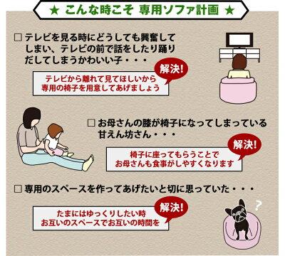 子供用椅子座椅子子供キッズチェア【パズ】【dzs】