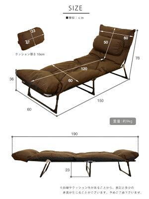 リクライニングチェアチェアチェアーリクライニングベッド折り畳みカウチソファ【P25Apr15】【新生活】【ダスク】【dzs】【ドリス】