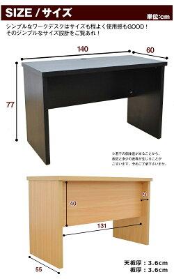 デスクパソコンデスクPCデスクオフィスデスク机ブラウンナチュラル【アベル140】(dzs)