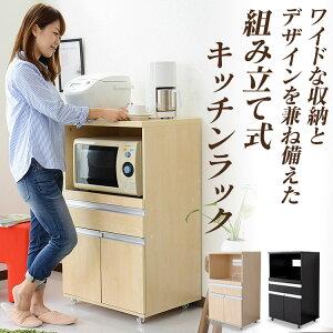 キッチン コンセント おしゃれ