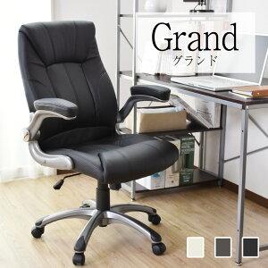 オフィス リクライニング パソコンチェアー ブラウン ホワイト グランド