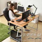 パソコン コーナー オフィス シンプル ブラック ブラウン ナチュラル プライム