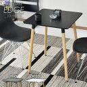 【クーポン10%オフ 10/6 0時 - 10/9 24時】 イームズテーブル 机 幅60cm 角タイプ リプロダクト ダイニングテーブル カフェテーブル デザインテーブル Eames ホワイト エッジ