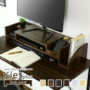 コクヨ/文書保存箱対応Jラック5段基本 W1800×D360×H1625