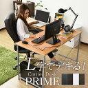 パソコンデスク デスク PCデスク L字型 コーナー 木製 オフィスデ...