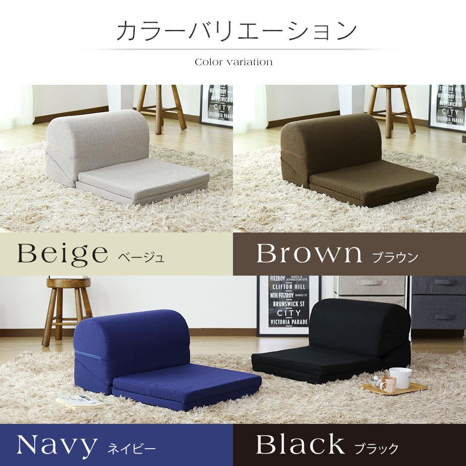 grazia『テレビ枕HONI(ホニ)』