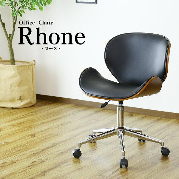 チェアキャスター付き木目おしゃれ北欧チェアーイス椅子いすダイニングデザイナーズデザイナーズチェア在宅勤務テレワークローヌドリス新