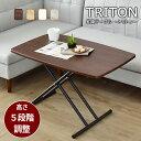 昇降テーブル 机 anthem Adjustable Table ブラウン 【組立品】 茶