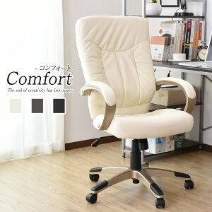オフィス パソコン リクライニング オフィスチェアー ロッキング チェアー パソコンチェアー ブラウン ホワイト キャスター コンフォート