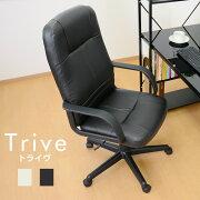 オフィス パソコン リクライニング チェアー パソコンチェアー トライヴ