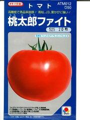 タキイ交配・・・桃太郎ファイト・・・<タキイの桃太郎トマトです。種のことならお任せグリ...