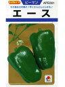 ピーマン種 タキイ交配 エース  タキイ種苗のピーマン品種です。 種のことならお任せグリーンデポ
