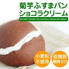 ホットドリンクと♪ココア風味のふすまパンに生クリームをトッピング。自然解凍で濃厚ミルキー...