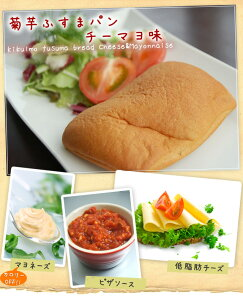 カロリー気にせずどうぞ♪小麦粉ゼロのキクイモふすまパン。美味しく食べてしっかり糖質制限・...