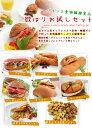 お得にお試し♪【糖類・小麦粉ゼロ】糖質制限ダイエット色々試せるお試しセット ふすまパン6種...