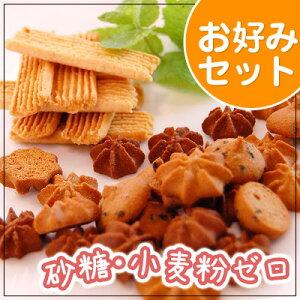 ダイエット クッキー ロカボローカーボ