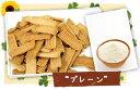 糖質ゼロのおから100%ファイバークッキーは食物繊維28倍でイヌリン豊富、糖質制限やダイエットに
