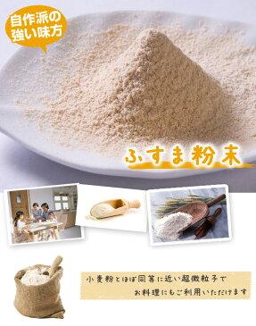 送料無料【糖質制限 低糖質】小麦ふすま粉末1Kg×3袋セット 超微粒子 ふすまパン・ふすまクッキーに ロカボ ローカーボ 糖質カット 糖質置き換え 低GI