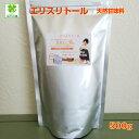 エリスリトール500g カロリーゼロ 糖質ゼロ 糖質制限 ダイエット 天然甘味料 ロカボ ローカーボ 糖質カット 糖質置き換え 低GI