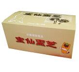 宝仙霊芝栄養補助食品グリーンライフきのこサプリメント60包