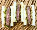 【肉厚ビーフカツサンド】肉厚なビーフカツのボリューム満点・惣