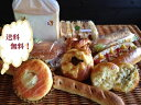 【がっつり惣菜系Bセット】送料無料!惣菜パンの詰め合わせ
