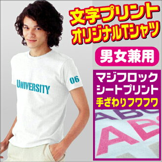 Original T shirt/white letters printed T shirt-マジフロック
