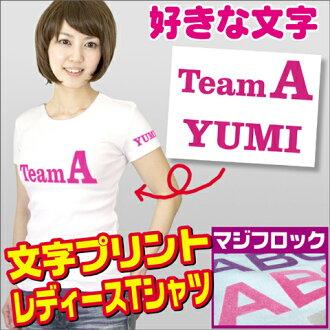 Original t-shirt / women's t-shirts, letters print ★ マジフロック