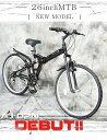 折りたたみ自転車 26インチ マウンテンバイク MTB シマノ製6段ギア フルサスペンション 街乗り 通勤 通学 本州四国送料無料 【AJ-02N】 2