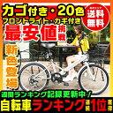 ★期間限定100円クーポン付★...