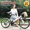 折りたたみ自転車 20インチ シマノ 6段変速 フロントライト・カギ・カゴ付 折畳み 自転車 折り畳み自転車 ミニベロ [プレゼント ランキング]【 AJ-08N 】・・・
