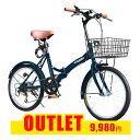【本州限定アウトレット9980円】20インチ カゴ付き シマノ6段ギア 折りたたみ自転車 折り畳み自転車 通勤や街乗りに【アウトレット 折りたたみ自転車】・・・