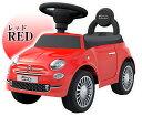 乗用玩具 フィアット500 FIAT500 正規ライセンス品のハイクオリティ 足けり乗用 乗用玩具 押し車 子供が乗れる 本州送料無料 3