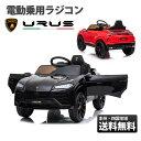 <NEW!>電動乗り物玩具 ランボルギーニ URUS Lam...