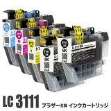 ブラザー 互換 (brother 互換) LC3111 (BK/C/M/Y) 選べる組み合わせ 最大5本セット 残量表示機能付 DCP-J982N-W/B / DCP-J978N-W/B / DCP-J972N / DCP-J973N-W/B MFC-J903N / MFC-J893N / MFC-J898N / MFC-J998DN / MFC-J998DWN / MFC-J738DN / MFC-J738DWN / DCP-J981N