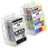 キヤノン用 詰め替えインク BC-360(顔料BK)+BC-361(3色) 2本セット 安心一年保証 日本国内検品梱包 印刷